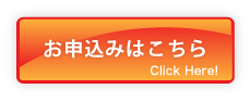 https://www.reservestock.jp/randing_pages/show_entry_form/522158